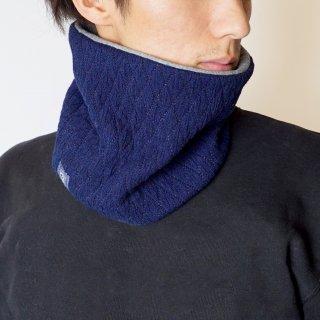 あったかネックウォーマー/藍染ダイヤ/遠州織物