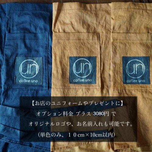 型染めオリジナルロゴ名前入れ (10cm×10cm サイズ以内)