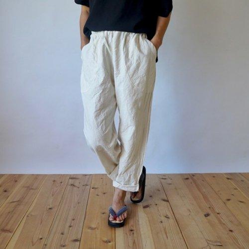 『福袋』手編み草履 &サルエルパンツ(生成り) 2点セット