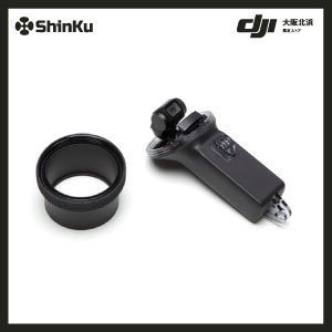 DJI Osmo Pocket 防水ケース