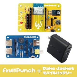 FruitPunch セットB