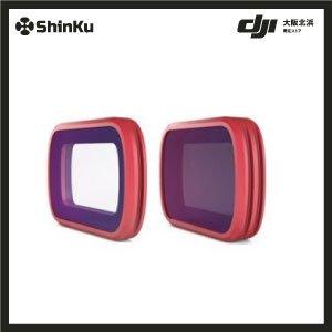 OSMO Pocket用 レンズフィルター(PRO) PGYTECH CPL/ ND8/ ND16 を含む3枚セット アクセサリー p-18c-012
