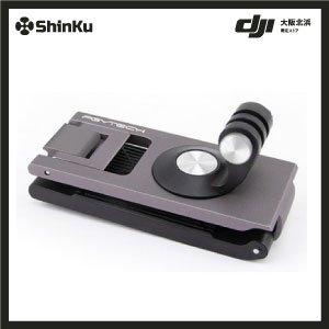 PGYTECH アクションカメラ用 メタルクリップマウント アクセサリー p-18c-019