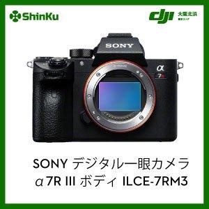 SONY デジタル一眼カメラ α7R III ボディ ILCE-7RM3