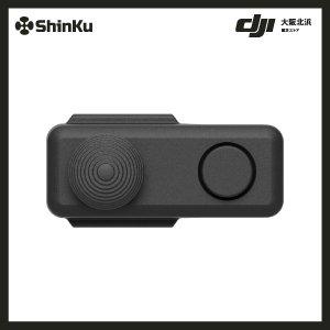 【予約販売】DJI Pocket 2 Mini Control Stick