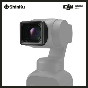 【予約販売】DJI Pocket 2 Wide-Angle Lens