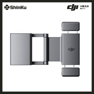 【予約販売】DJI Pocket 2 Phone Clip
