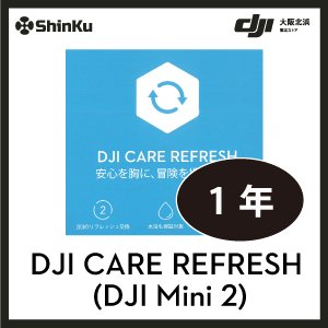DJI Care Refresh 1-Year Plan(DJI Mini 2)