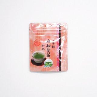 奥知覧茶 粉末緑茶 30g