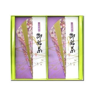 鹿児島茶特上煎茶ギフト(紫)80g×2本入