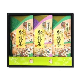 鹿児島特上煎茶ギフト80g×3本入   S-12