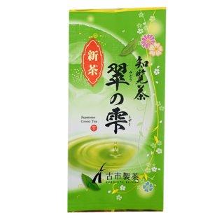 ♪新茶【ホームページ限定商品】知覧茶 翠の雫 (100g)