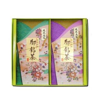 【大感謝祭】鹿児島特上煎茶ギフト 80g×2本入S-13
