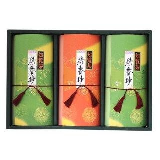 【大感謝祭】知覧茶特上煎茶 80g×3本入