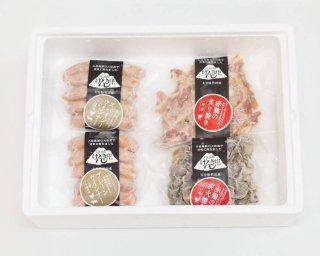 げんき印 詰め合わせA【冷凍便】