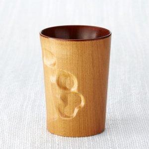 【誕生日、還暦祝い、大切な方へのギフトに】マギーカップ 生拭漆(きふきうるし)