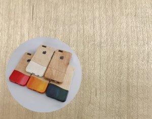 お好みの木目から選べます!ウッドケース for iPhone Frat grain(フラットグレイン)【機種限定 永久保証付】