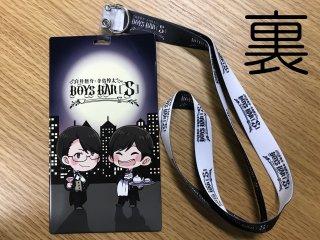 【BOYS BAR[S]】オリジナルチケットホルダー