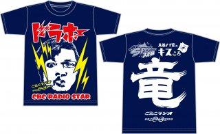 【スポ音&キスころ】コラボTシャツ【Sサイズ】