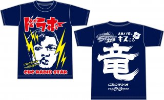 【スポ音&キスころ】コラボTシャツ【Mサイズ】