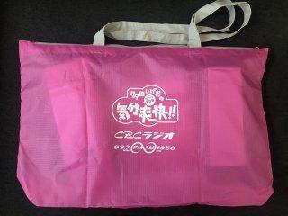 【朝PON】真夏の福袋【ピンク】
