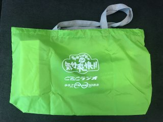 【朝PON】真夏の福袋【グリーン】