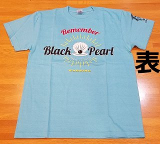 【ズバリ】REMEMBER BLACK PEARLTシャツ【Lサイズ】