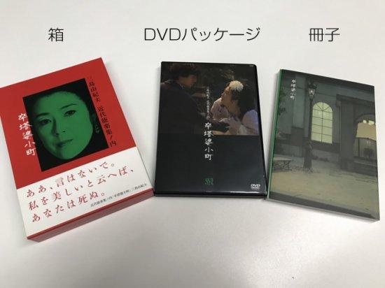 三島 由紀夫 戯曲 全集