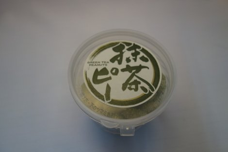 抹茶ピー160g