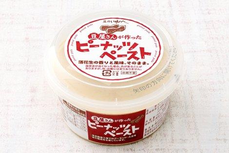 ピーナッツクリーミー(小)180g