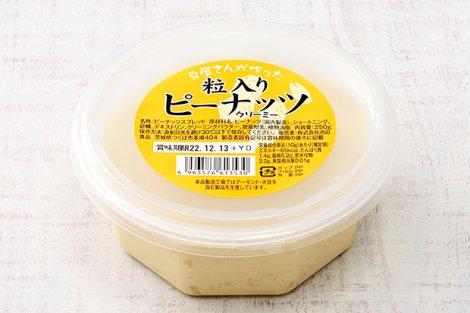 粒入りピーナッツクリーミー250g