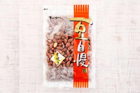 茨城県産素焼き落花生210g