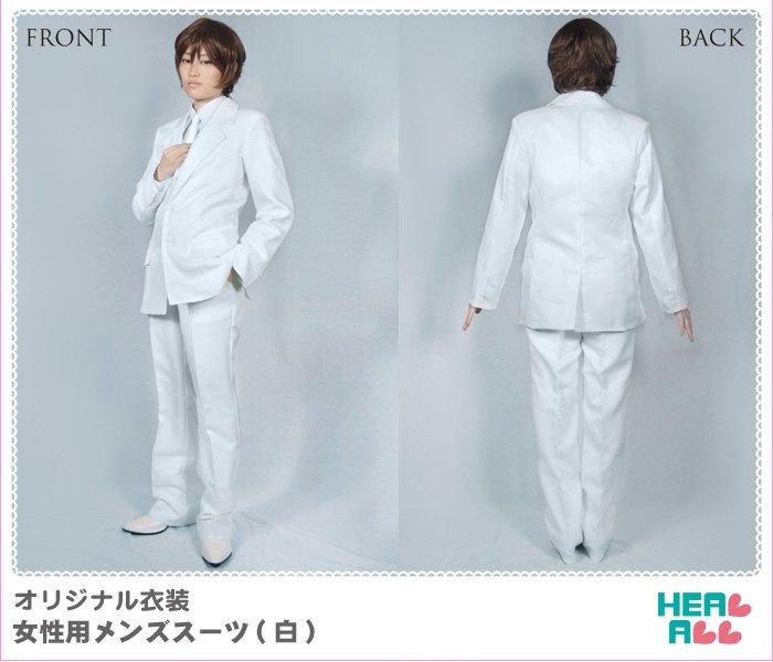bb7ea39b796d9 オリジナル衣装 女性用メンズスーツ(白) - H.A.コスプレ館 HEAL-ALL