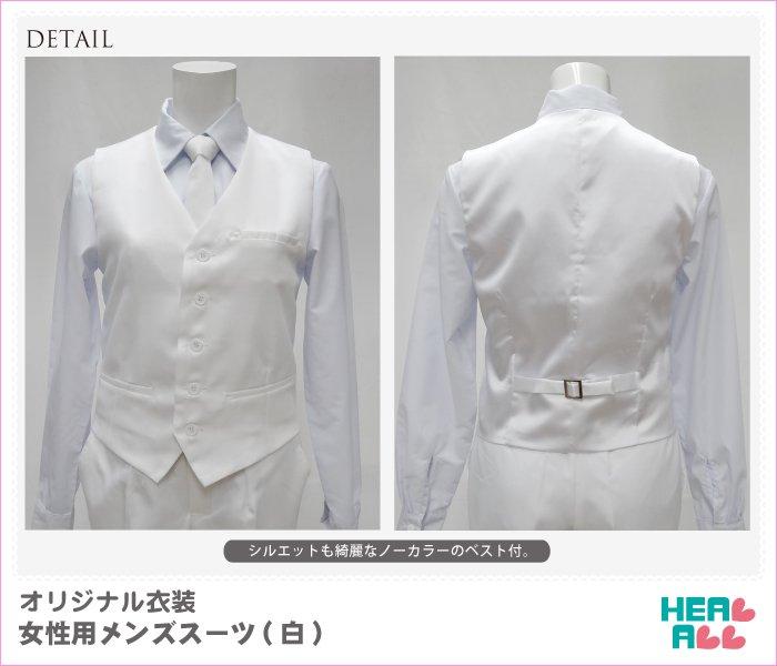 f3c468894d1665 商品詳細男性用左前の仕立てですが、レディースサイズにあわせきっちり着こなせます。 ベストやネクタイまで付いているので、一着あれば色んなコスプレに使えて  ...