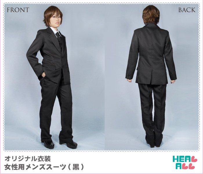 1d168cf12f56d オリジナル衣装 女性用メンズスーツ(黒) - H.A.コスプレ館 HEAL-ALL