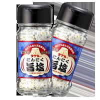 タケルのにんにく旨塩 2本セット