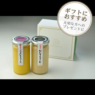 福島県産だいずくりーむ、さつまいもくりーむ2本セット(190g×2本)
