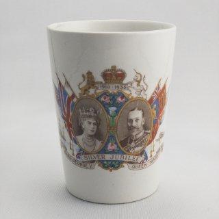 B-005 Silver Jubilee cup