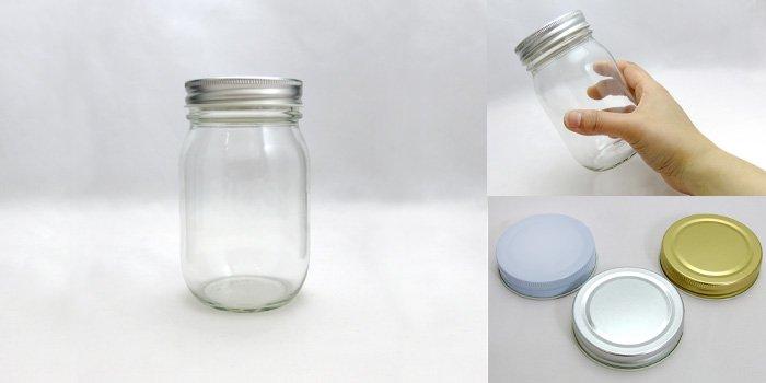食料瓶 マヨネーズ450