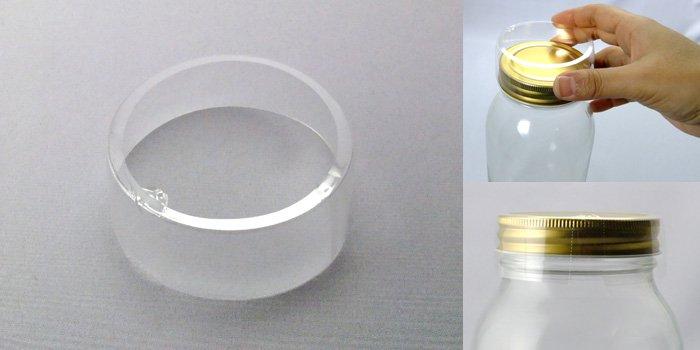 食料瓶 マヨ特大CAPシール