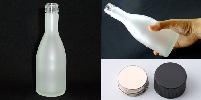 酒・ワイン瓶 SKB300 フロスト