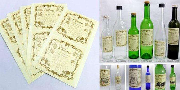 酒・ワイン瓶 ワイン用ラベルシール ベージュ