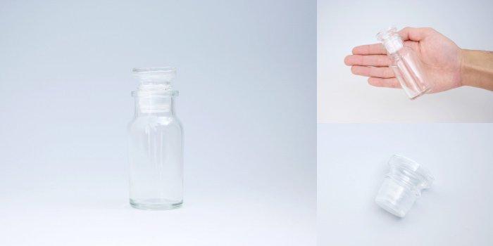 ワグナービン ガラス蓋