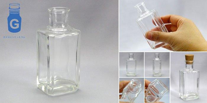 遮光瓶 CCR001-F ※瓶のみ