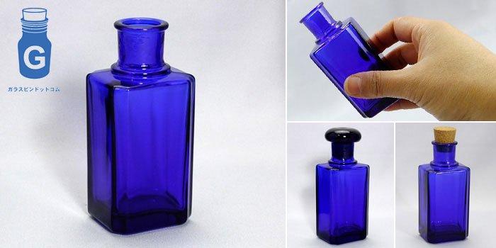 遮光瓶 CCR001-CBT ※瓶のみ