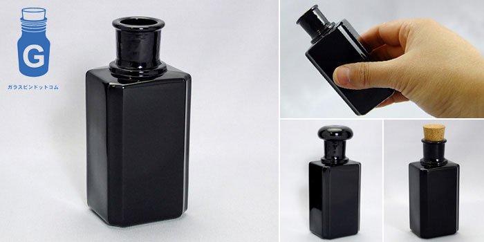 遮光瓶 CCR001-BK ※瓶のみ