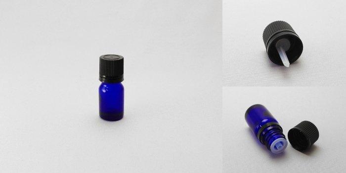 遮光瓶 TBG-5 ブルー