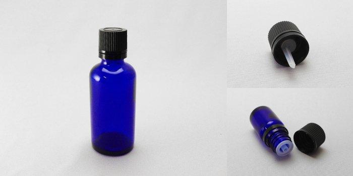 遮光瓶 TBG-50 ブルー
