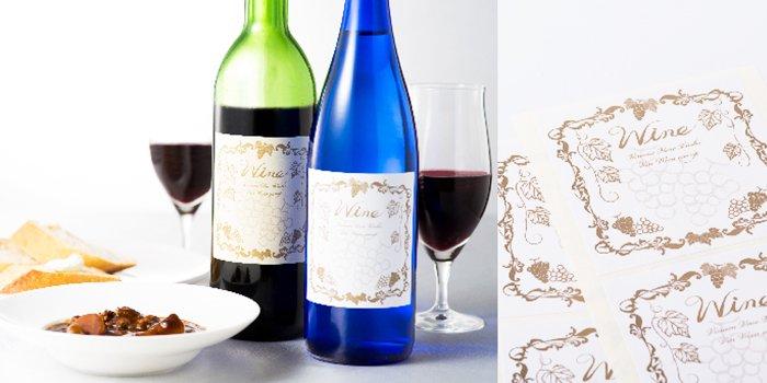 ワイン用ラベルシール 白