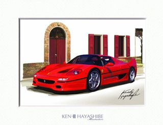 F50(red)